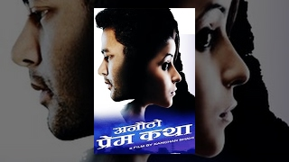 Video ANAUTHO PREM KATHA | New Nepali Full Movie | Sushma Adhikari, Kanchan Shahi MP3, 3GP, MP4, WEBM, AVI, FLV Desember 2018
