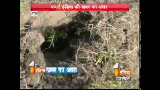 Dausa India  city photo : Dausa - First India Rajasthan News Impact