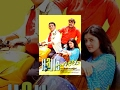 Hello Malayalam Full Movie  Mohanlal  official  Amrita TV waptubes