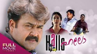 Video Hello Malayalam Full Movie | Mohanlal | official | Amrita TV MP3, 3GP, MP4, WEBM, AVI, FLV April 2018