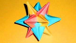 Оригами кусудама звезда из бумаги Модульное оригами