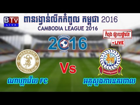 Thailand Vs Brunei DS at AFF U16 Championship Cambodia 2016