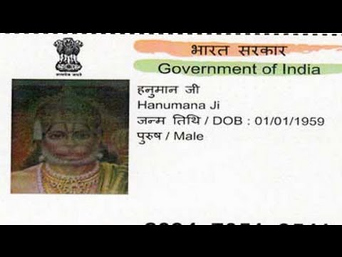 An Aadhar card for Lord Hanuman delivered in Rajasthan