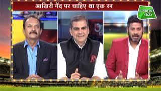 Aaj Tak Ind vs WI - गब्बर का Blockbuster Show, चेन्नई टी-20 में 6 विकेट से जीता भारत   Vikrant Gupta
