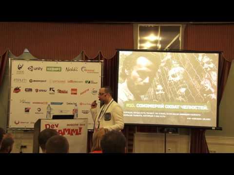 Леонид Сиротин (Независимый эксперт) - А ты точно продюсер?