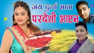 Jaya Durga Mata - Purnakala BC & Teju Pariyar