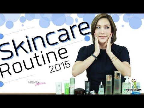 โมเมพาเพลิน : Skin Care Routine 2015