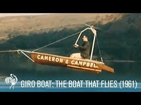 Giro Boat 1961  Cool