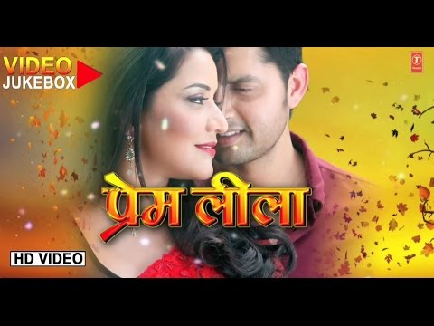 Pk songs free download hot video