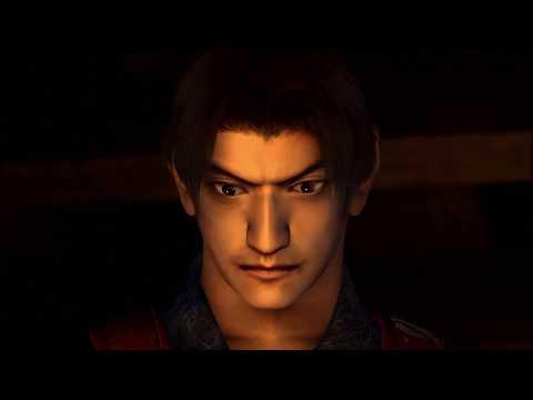 Trailer d'annonce  de Onimusha: Warlords