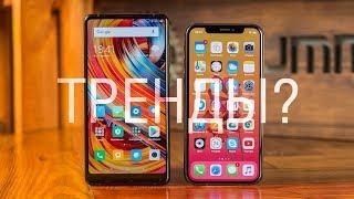 Сравнение Apple iPhone X и Xiaomi Mi MIX 2. Что лучше, Mi MIX 2 или iPhone X? iOS или Android?