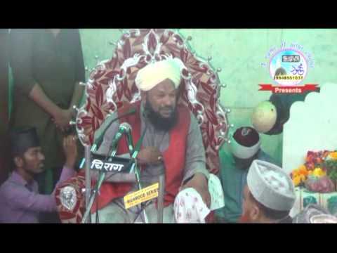 Video Munaafikh Khi Pehchaan aur Waseeley khi Zaroorath Part 2 ~ Allama Ahmed Naqshbandi download in MP3, 3GP, MP4, WEBM, AVI, FLV January 2017