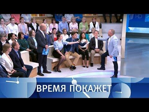 НАТО на волоске Время покажет. Выпуск от 11.07.2018 - DomaVideo.Ru