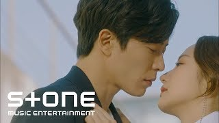 Video [그녀의 사생활 OST Part 4] 이해리 (Hae Ri Lee) (다비치 (Davichi)) - Maybe MV MP3, 3GP, MP4, WEBM, AVI, FLV Juni 2019