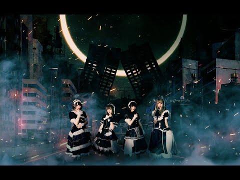 【MUSIC VIDEO】じゅじゅ  - La fin