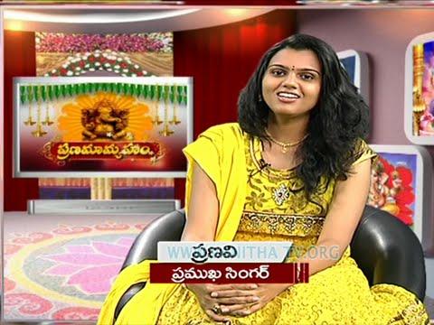 Ganesh Chaturthi Special Interview With  Singer Pranavi