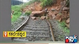 Video Bengaluru-Karwar Train Services Suspended Due To Landslides In Sakleshpur MP3, 3GP, MP4, WEBM, AVI, FLV Agustus 2018