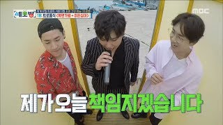 """Han Donggeun, Smooth progress▶ Playlist for THIS episodes →https://www.youtube.com/playlist?list=PLtqYizcPqxZRngnhEnTpxbGmDEP1yOMol▶ More """"Secretly Greatly"""" clips are AVAILABLE↓↓↓↓↓↓↓↓↓↓↓↓【All Broadcasting in the world】.""""All Broadcasting in the world""""Our program """"All Broadcasting in the world"""" carry out an operation!★Customized Target&Client NEW Hidden Camera Project!Before you are aware, tremedous project is go on.Every SUN 4:77PM, please follow us for the latest """"All Broadcasting in the world"""" episodes!Cast:Park Myeongsu,Park Suhong,Song Hae,Heo Cham,Lee Sangbyeok★★★More """"All Broadcasting in the world"""" clips are available★★★YouTube    https://www.youtube.com/MBCentertainment Facebook    https://www.facebook.com/MBC-%EC%9D%80%EB%B0%80%ED%97%98%EA%B2%8C-%EC%9C%84%EB%8C%80%ED%97%98%EA%B2%8C-191317741382900/Naver       http://www.imbc.com/broad/tv/ent/worldbc/Daum       http://movie.daum.net/tv/main?tvProgramId=80053Homepage   http://www.imbc.com/broad/tv/ent/worldbc/"""