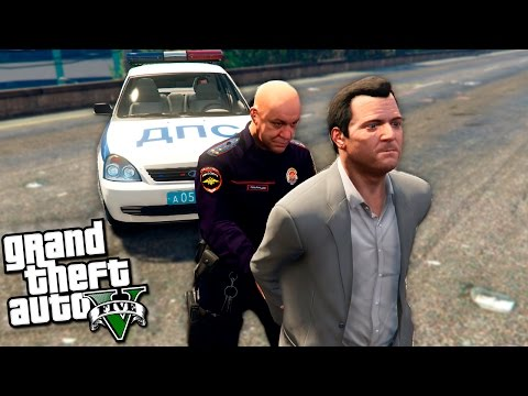гта код полиция никогда не ловит