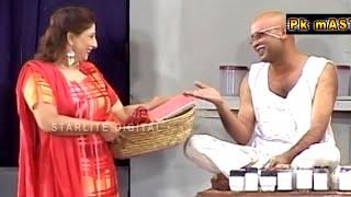 Best Of Akram Udass and Abida Baig Stage Drama Full Comedy Clip | Pk Mast