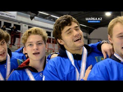 Хоккеисты молодежной сборной поют гимн Казахстана