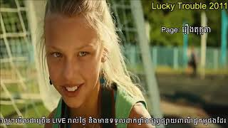 Nonton Lucky Trouble 2011 Film Subtitle Indonesia Streaming Movie Download