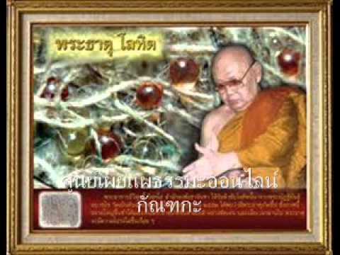 หลวงปู่สมชาย::กฎเกณฑ์ทำสมาธิ