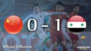 Mahmoud Al Mawas was on target to give Syria a vital 1-0 win in China as the West Asians earned their maiden victory of the third round of qualification for ...