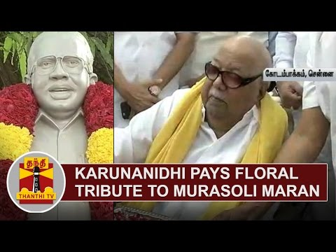 DMK-Chief-Karunanidhi-pays-floral-tribute-to-Murasoli-Maran-on-his-83rd-Birthday-Thanthi-TV