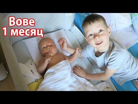 VLОG: Празднуем первые именины / Подарок Климу от Вовы - DomaVideo.Ru