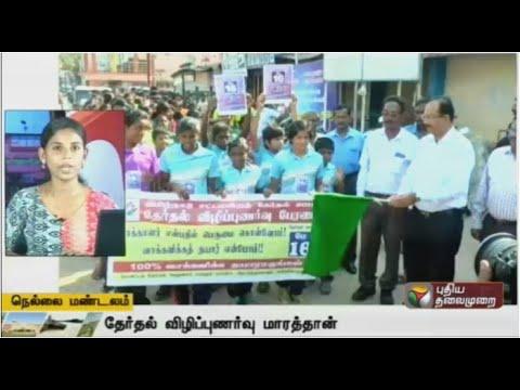 A-Compilation-of-Nellai-Zone-News-05-04-16-Puthiya-Thalaimurai-TV
