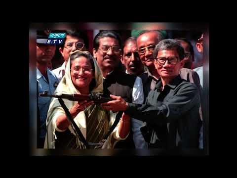 01 Am News || রাত ১ টার সংবাদ || 02 December 2020 | | ETV News