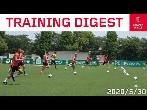 2020/5/30 トレーニングダイジェスト