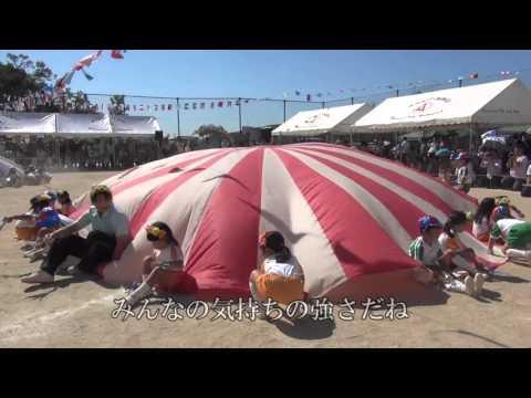 H27年度 朝日塾幼稚園運動会