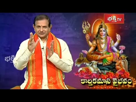 Karthika Masam Special - Karthikamasa Vaibhavam Pravachanam_Episode 5_Part 1