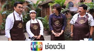 Food Prince 4 December 2013 - Thai Food