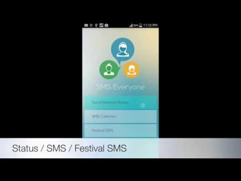 Video of SMS Messages Collection