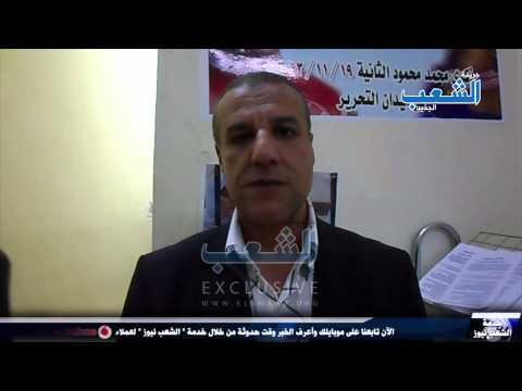 """المستشار أشرف عمران: """"حزب الاستقلال قبلة المناضلين"""""""