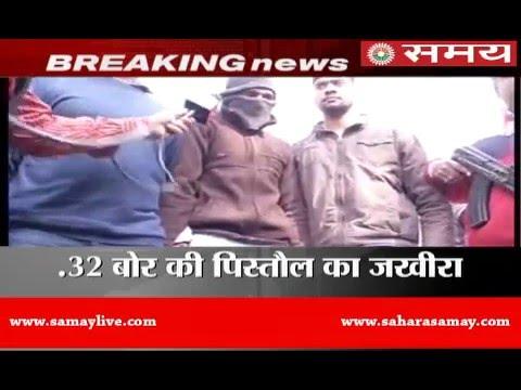50 pistol recovered in Delhi