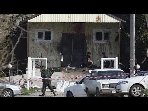Ρωσία: Επίθεση αυτοκτονίας σε αστυνομικό τμήμα της Σταυρούπολης