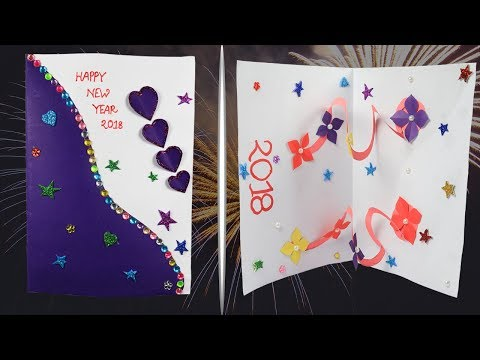 New Year Card 2018: How to make new year card easily | New Year pop up card (handmade)