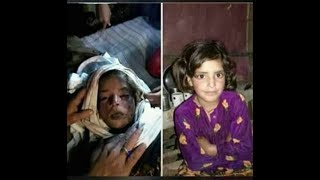 Video The Real Case Video Of Asifa - JUSTICE FOR ASIFA MP3, 3GP, MP4, WEBM, AVI, FLV April 2018