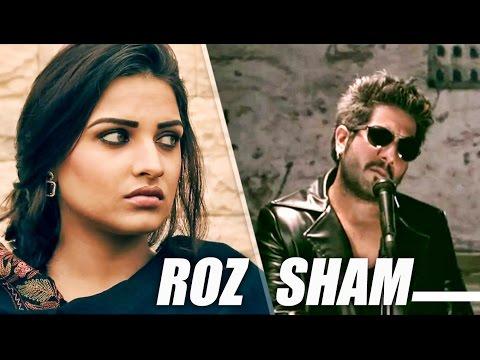 Roz Sham | Nirdosh | Leather Life | Latest Punjabi