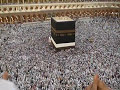 Inside Mecca, view of Kaaba