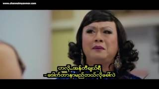 Nonton Oh My Ghost   Spicy Robbery 2012  Myanmar Subtitle  Film Subtitle Indonesia Streaming Movie Download