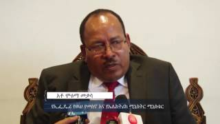 What's New: Ethiopia,Egypt,Sudan Sign Agreement...