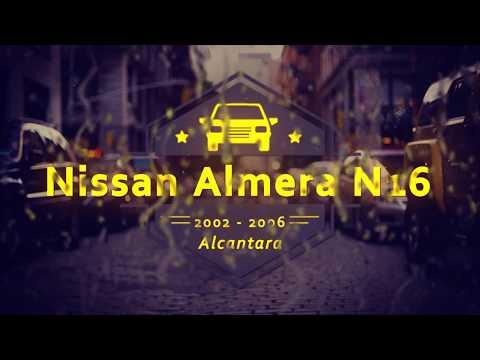"""Чехлы на Nissan Almera (N16), серии """"Alcantara"""" - серая строчка"""
