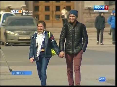 Выпуск «Вести-Иркутск» 16.04.2018 (06:35) видео