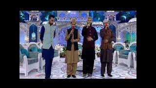 Video Mustufa (SAW) Jan E Rehmat Per Lakhon Salam MP3, 3GP, MP4, WEBM, AVI, FLV Maret 2019