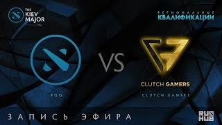 PWW vs Clutch Gamers, Kiev Major Quals SEA [GodHunt, 4ce]